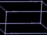 crystal structure, crystal system, бетехтин, кристаллическая решетка, Триклинная сингония