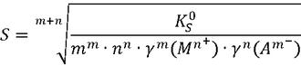 Гетерогенное равновесие
