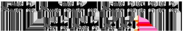 пределы, примеры решений, кузнецов, рябушко, берман