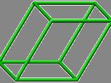 crystal structure, crystal system, бетехтин, кристаллическая решетка, Моноклинная сингония, monoclinic crystal system