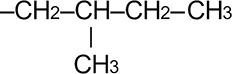 номенклатура органических соединений