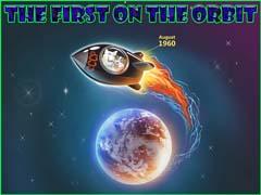 first on the orbit, первые на орбите, белка, стрелка